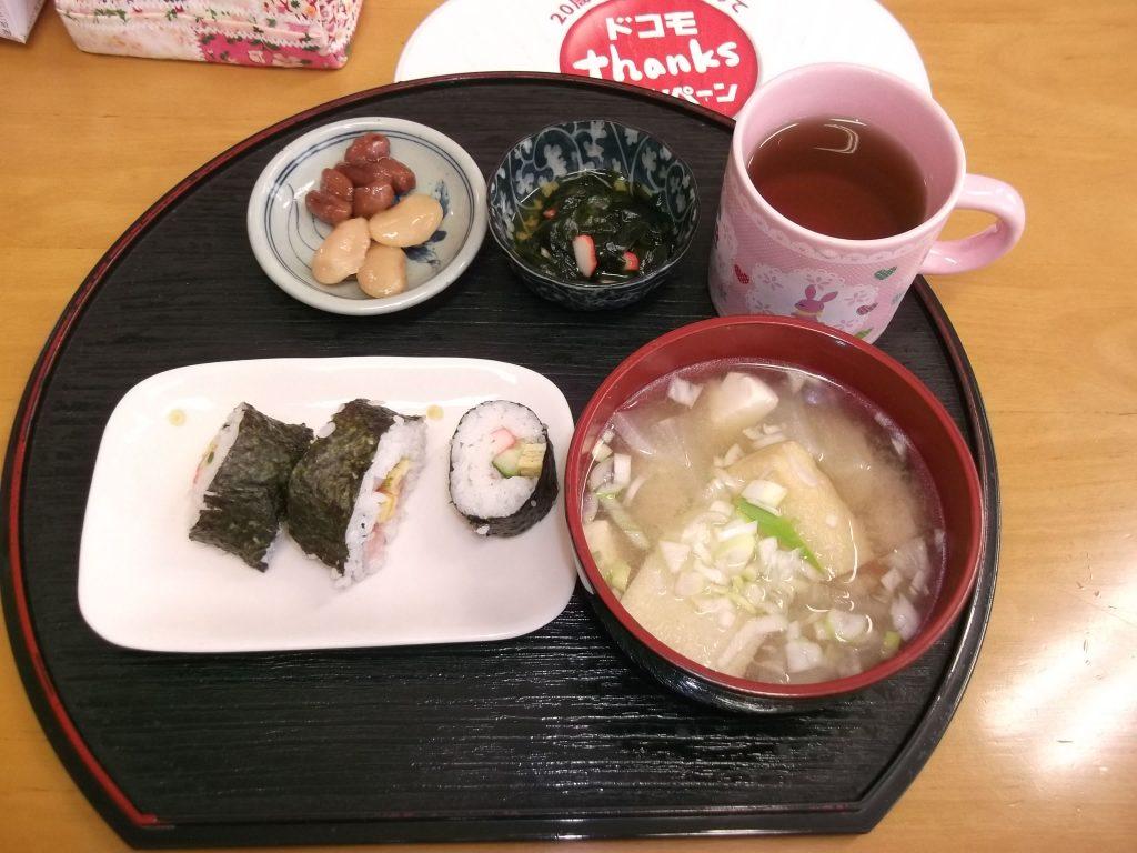 「昼食」手作り恵方巻き