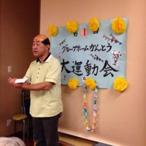 菊地管理者より開会の言葉